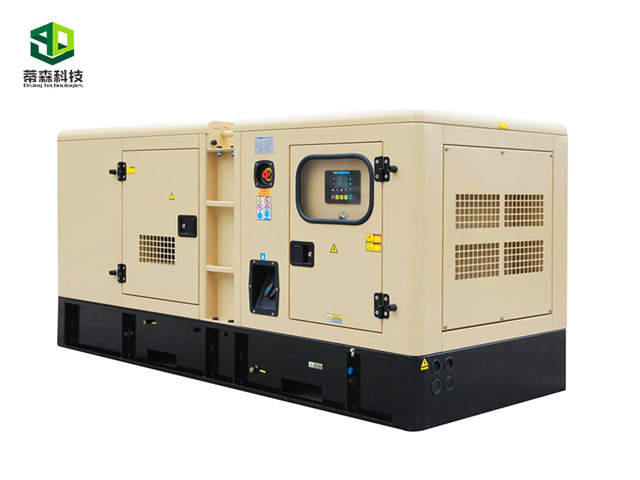 High quality Silence 400KW Generator Model DS-GY400