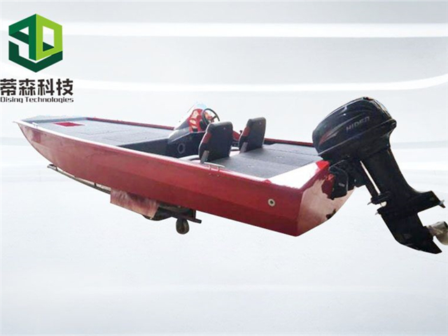 Lure fishing boat, the popular boat.