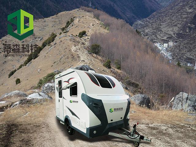 New Teardrop Caravan-9011