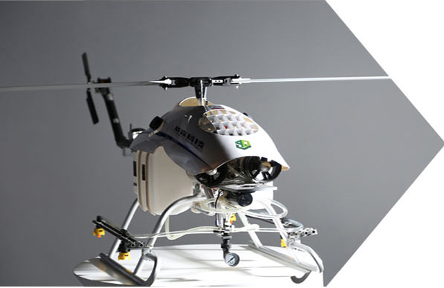 CD- 15 Crop Dusting Unmanned Helicopter