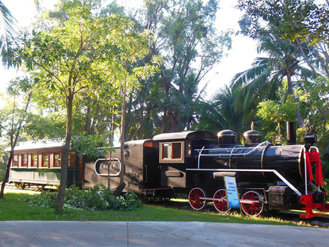 "Take Dising mini train to ""ends of the earth"""