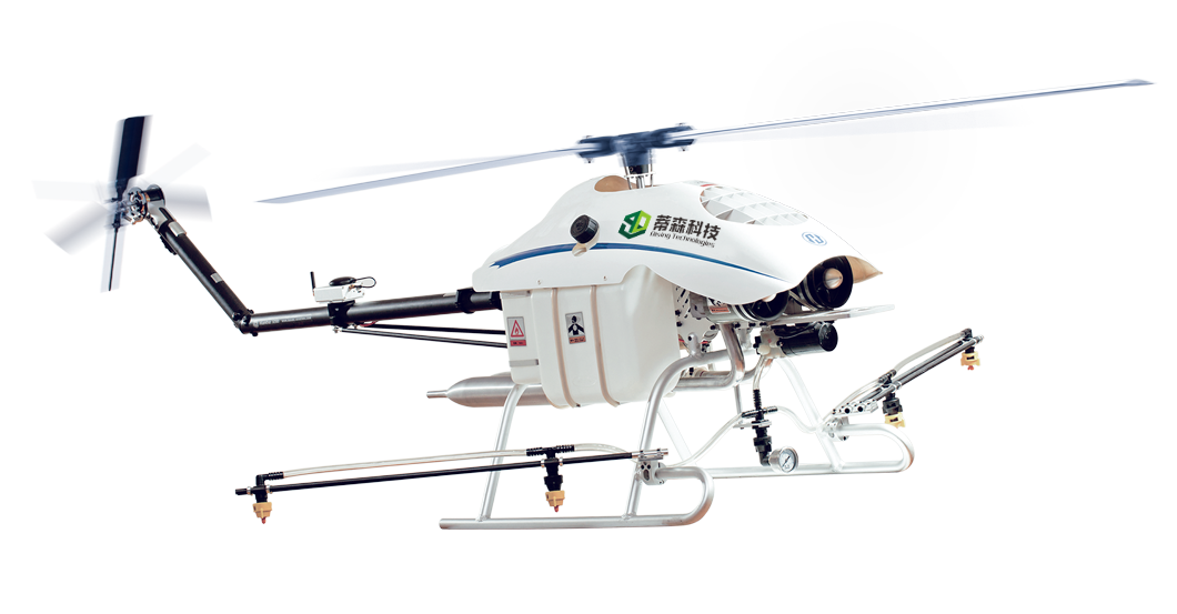 CE- 20 Crop Dusting Unmanned Helicopter