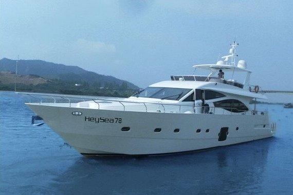 Heysea 78 Luxury Yacht