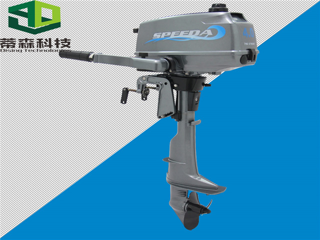 2.9kw/4hp Outboard Motor /Outboard Engine/ Boat Engine Model DS-O4.0