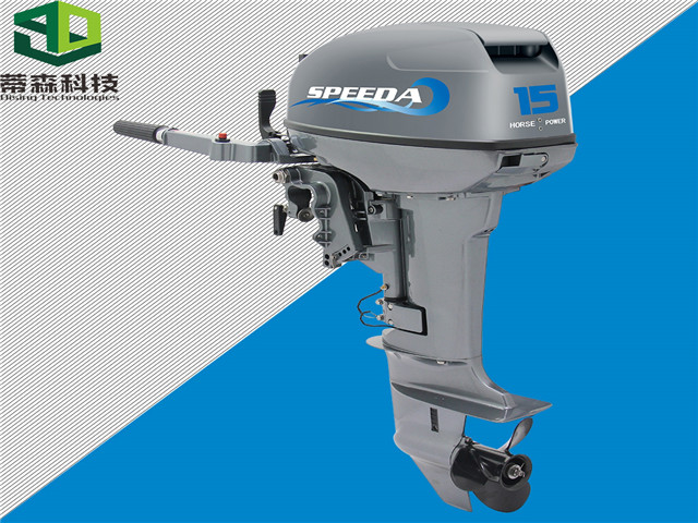 11.2kw/15hp Outboard Motor /Outboard Engine/ Boat Engine Model DS-O15