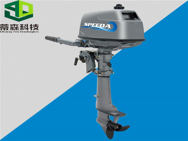 7.3kw/9.9hp Outboard Motor /Outboard Engine/ Boat Engine Model DS-O9.9