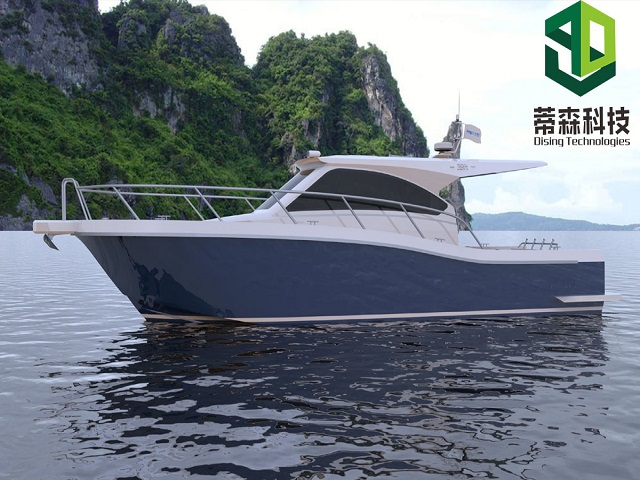 39ft aluminum fishing boat
