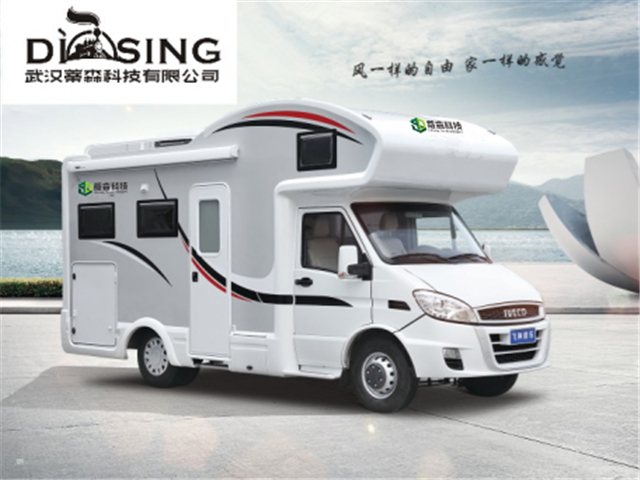 Dising motorhome brings you a special trip