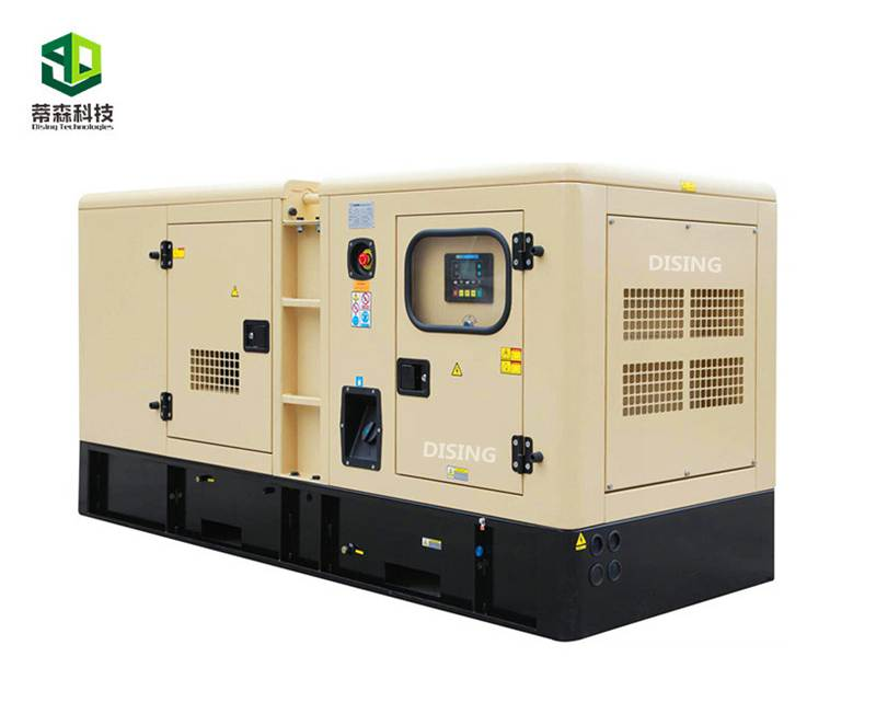 High quality Open 250KW Generator Model DS-GY250