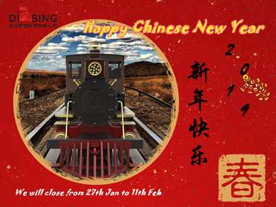 Dising sightseeing train Spring